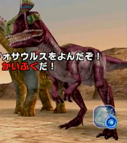 File:Cryolophosaurus (alternate).png
