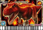 180px-Tyrannosaurus card