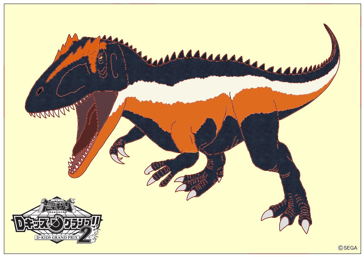 Image dinosaur king fanon wiki - Dinosaure king ...