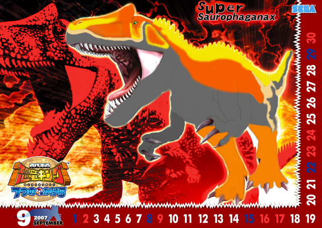 File:Super Saurophaganax.png