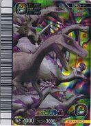 294px-Eoraptor card