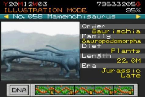 File:MamenchisaurParkBuilder.jpg