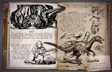800px-Troodon Dossier