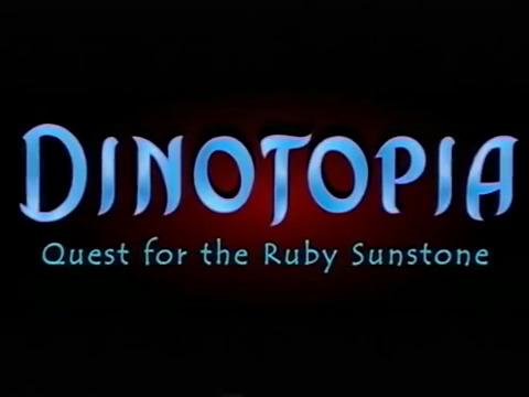 File:Quest 4 ruby sunstone title.jpg