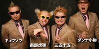 Tokyo Shock Boys