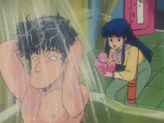 File:Romeo Shower.png
