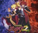 Disgaea 2 Original Soundtrack
