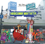 Disney Hakuna Matata Movie