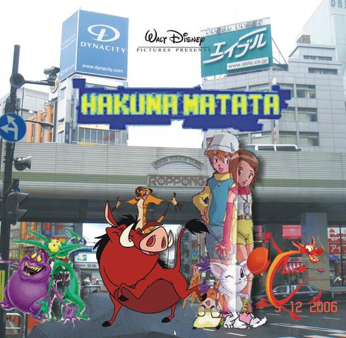 File:Disney Hakuna Matata Movie.png