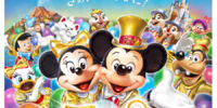 Tokyo Disney Resort 30th Anniversary: The Happiness Year