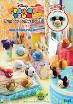 Tsum Tsum Tumbler Poster 1