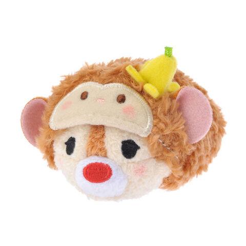 File:Year of the Monkey Dale Tsum Tsum Mini.jpg