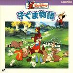 F&ff jp laserdisc