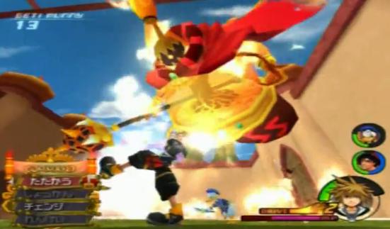 File:Firagun (Kingdom Hearts II).png