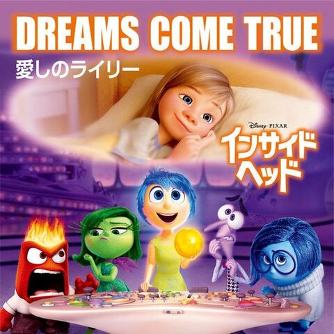 File:Itoshi no Riley Album cover.jpg