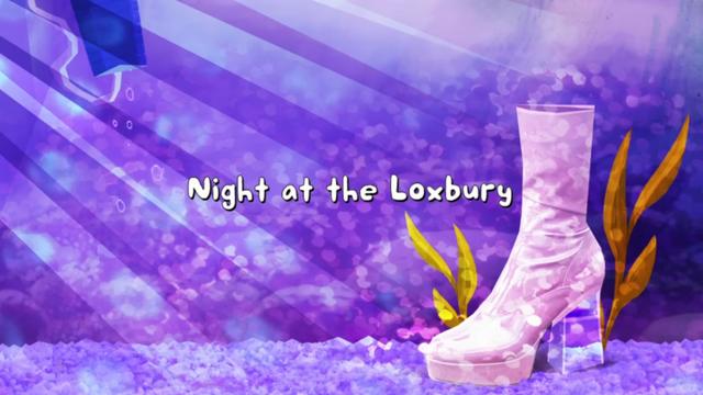 File:Night at the Loxbury 001.png