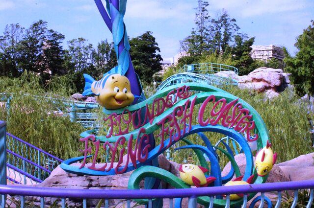 File:Flounder's Flying Fish Coaster.jpg