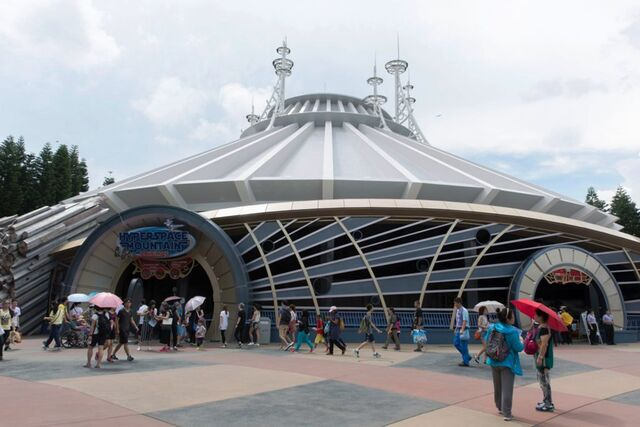 File:Hyperspace Mountain Hong Kong.jpg