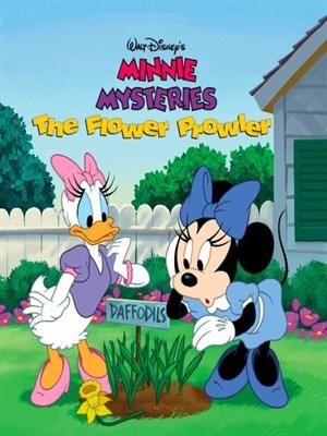 File:The flower prowler book.jpg