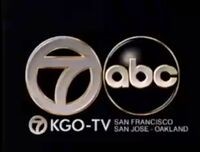 KGO-TV Watched By More People promo 1994
