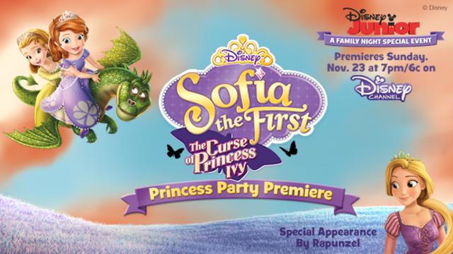 File:Princess Party Premiere.png