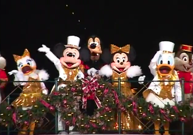 File:Christmas in New York 2003.png