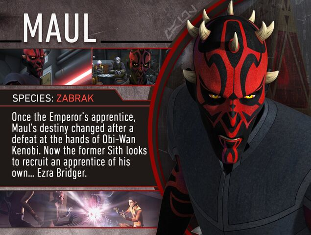 File:Maul Profile.jpg