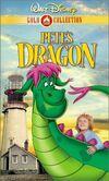 PetesDragon GoldCollection VHS