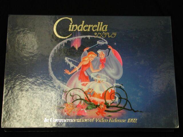 File:Cinderella Commemorative VHS.jpg