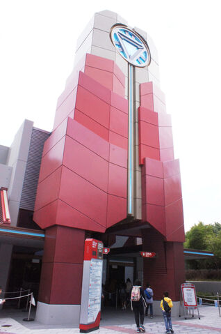 File:Iron Man Experience Show Building.jpg