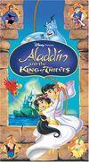 AladdinandtheKingofThieves 2005 VHS