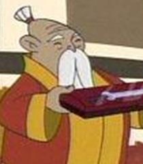 File:Master Sensei.jpg
