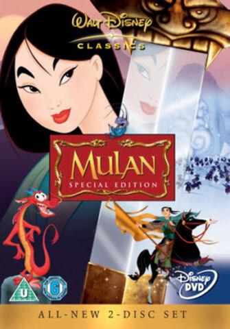 File:Mulan SE 2004 UK DVD.jpg