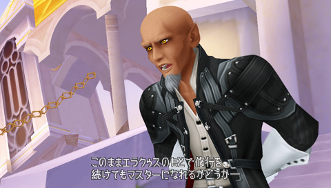 File:Another Road 01 KHBBS.png