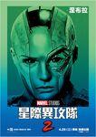 GOTG Vol.2 INT Character Poster 06