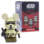 Shoretrooper Vinylmation