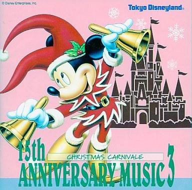 File:Christmas Carnival - Tokyo Disneyland Album.jpg