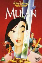 Mulan 2000 UK DVD