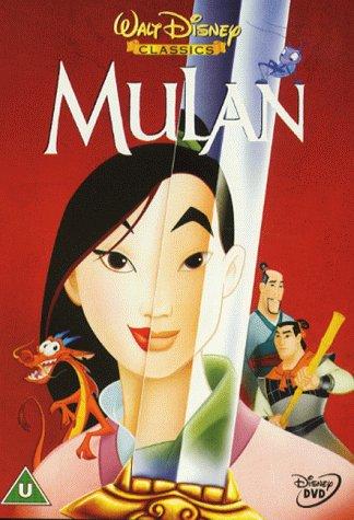 File:Mulan 2000 UK DVD.jpg