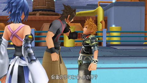 File:Walls of the Heart 01 KHBBS.png