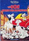 101 Dalmatians Greek cover