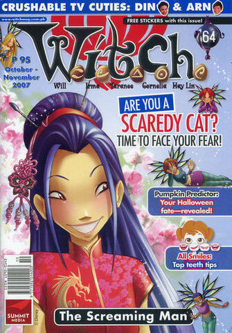 File:Witch oct07 2.jpg