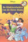 HoND Dutch poster