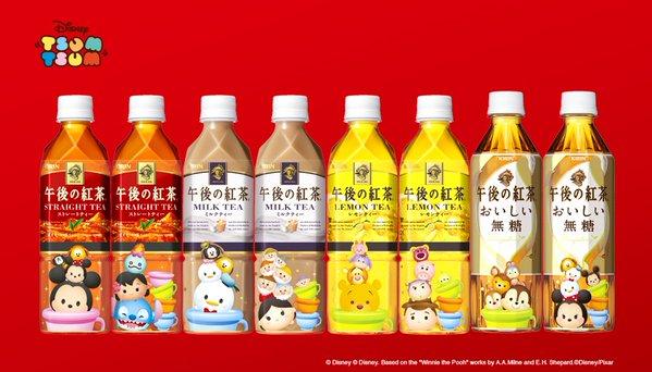 File:TsumTsum Tea.jpg