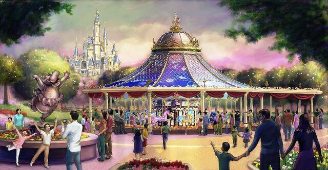 File:Fantasia Carousel.jpg