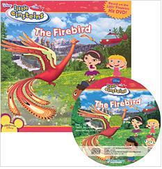 File:Firebird.png