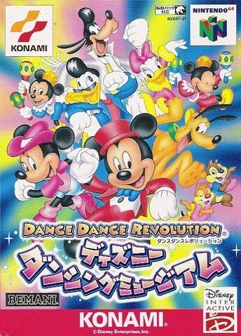 File:Dance Dance Revolution Disney Dancing Museum Cover.jpg