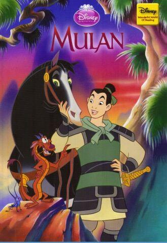 File:Mulan disney wonderful world of reading hachette partworks.jpg