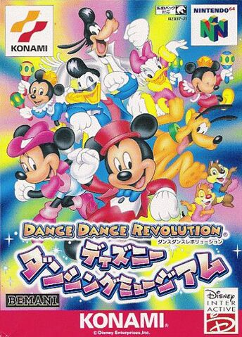 File:Dance Dance Revolution Disney's World Dancing Museum cover art.jpg