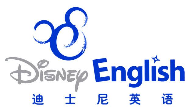 File:Disney English logo.jpg